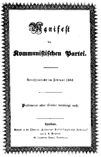 The Manifesto of the Communist Party, first edition, 1848