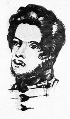 Karl Marx in 1839