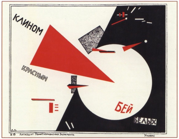 Red Wedge beats the White Circle, 1919 El Lissitzky